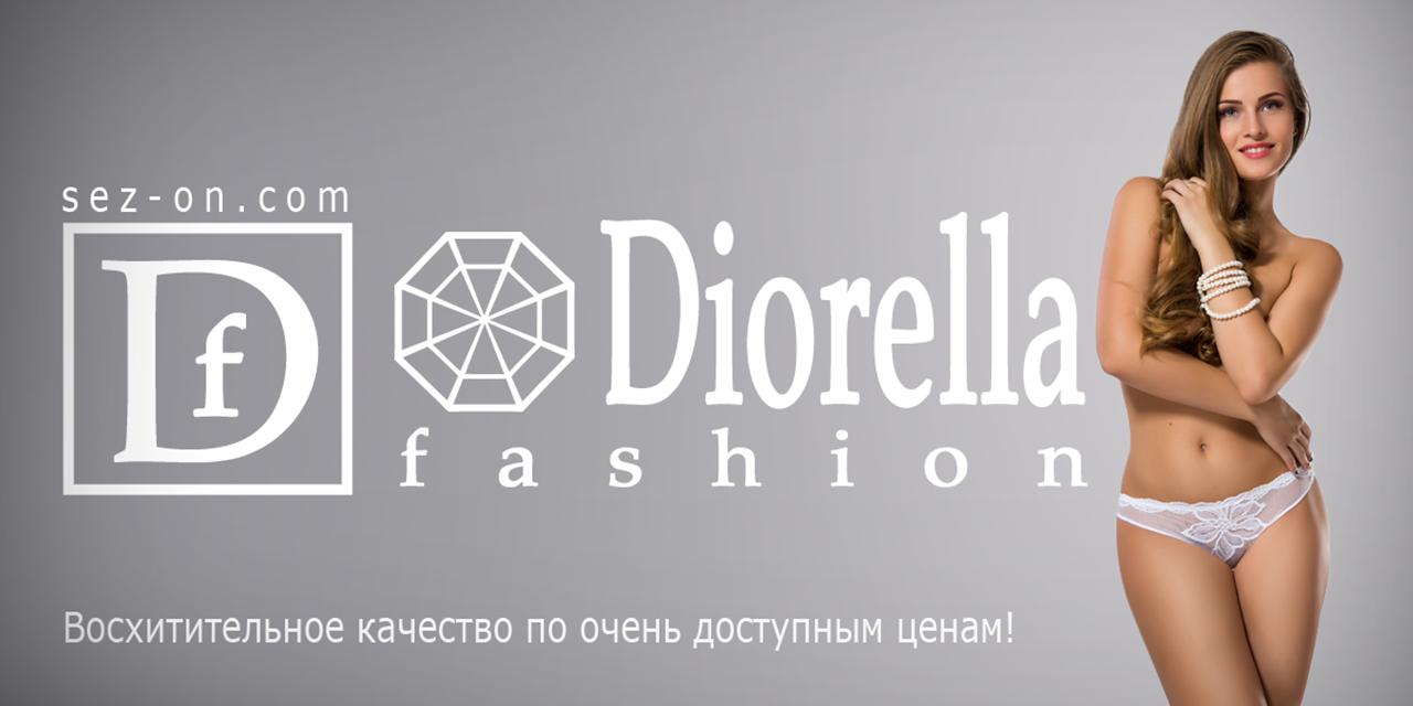 Жіночі трусики Diorella (диорелла) в роздріб