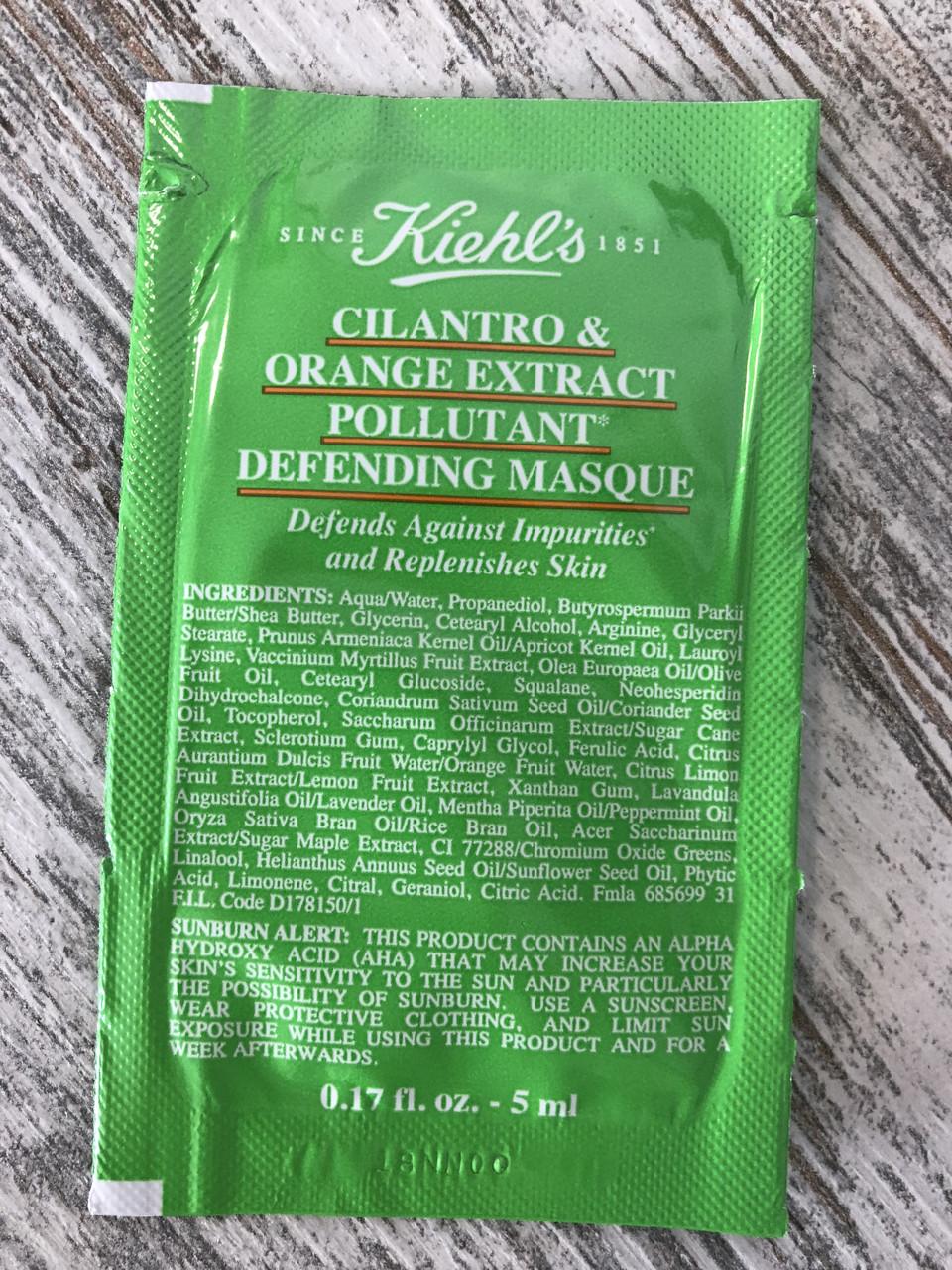 Ночная маска для защиты и обновления кожи KIEHL´S Cilantro and orange extract