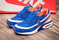 Детские кроссовки Найк Nike Air Max (Арт2538-3 )