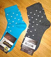 Шкарпетки для дівчинки, розмір 20-22