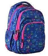Рюкзак YES подростковый T-53 Crayon, 40*30*14, 555458