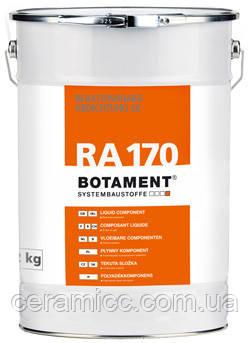 BOTAMENT® RA 170 Композитная двухкомпонентная гидроизоляция