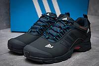 Кроссовки мужские Adidas Climaproof, темно-синие (1014-3), р. 41-45