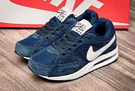 Детские кроссовки Найк Nike Air Max (Арт2539-1)