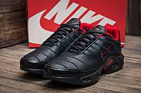 Кроссовки мужские Nike TN Air Max, темно-синие (1061-3), р. 41-45