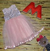 Платье нарядное для девочки (3, 4, 5, 6 лет)