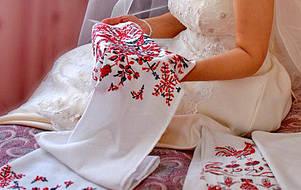 Рушники свадебные