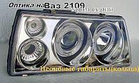 Передние фары на ВАЗ 2109 в хроме (Ангельские глазки)