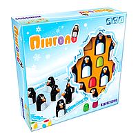 Настольная игра Пінголо (Pengoloo, Земля Пингвинов)