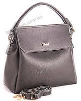 092698073388 Женская сумка WeLassie 54001 серый женские сумки оптом и в розницу в Одессе  км