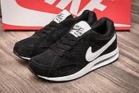 Детские кроссовки Найк Nike Air Max (Арт2539-5)