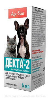 Декта-2 глазная 5мл(противов, антибакт.)10шт/уп,200/ящ Апи-сан, Россия