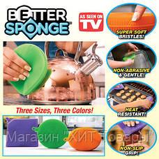 Набор универсальных силиконовых щеток- губок Better Sponge, фото 2