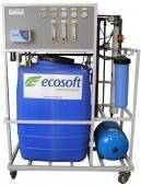 Фильтр для коттеджей - обратный осмос полупромышленный для обессоливания воды