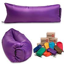 Ламзак - надувной шезлонг, диван, гамак. Пр-во Украина. Фиолетовый
