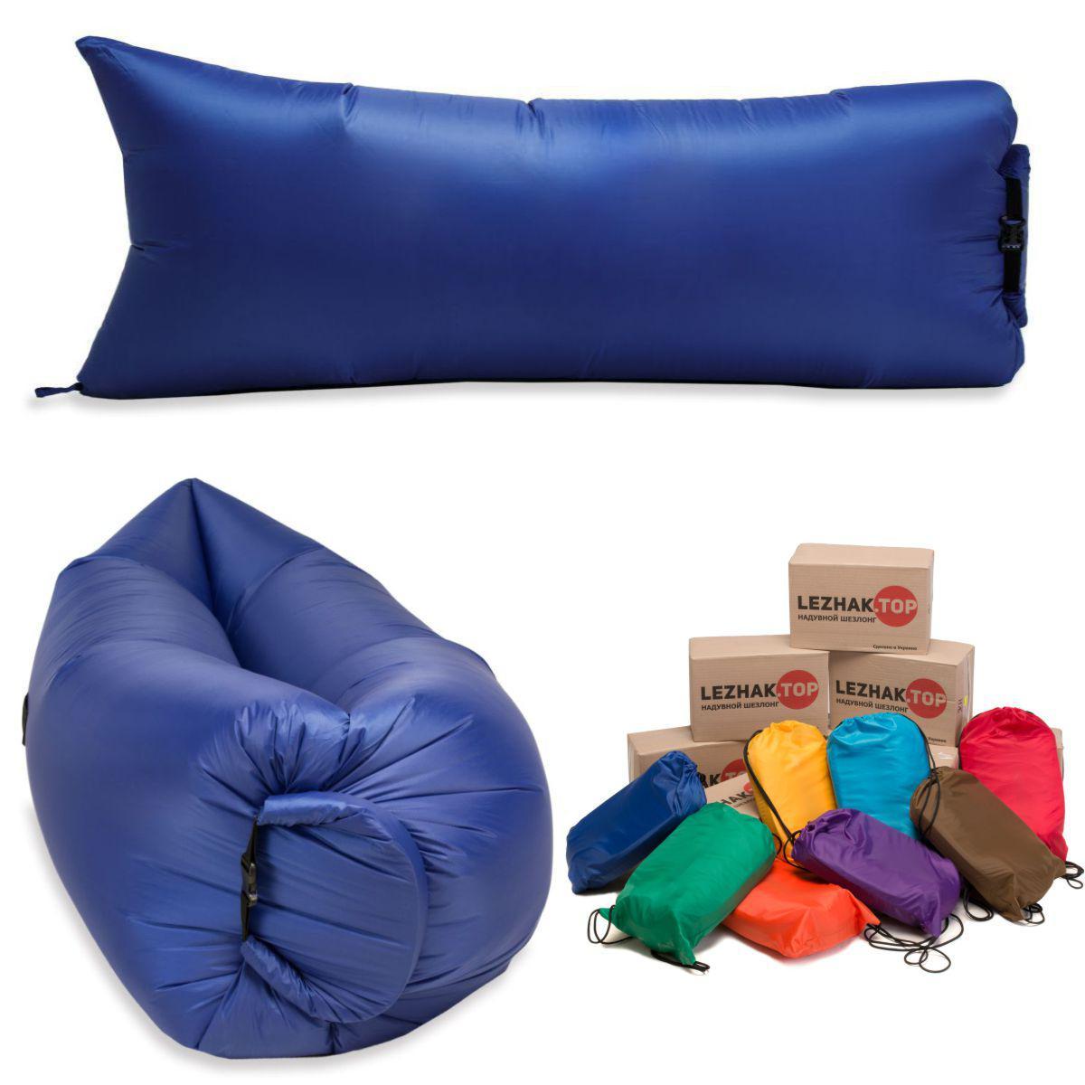 Ламзак - надувной шезлонг, диван, гамак. Пр-во Украина. Синий