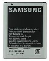Оригинальный аккумулятор для Samsung Galaxy Note  (EB615268VU)