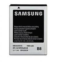 Оригинальный аккумулятор для Samsung Chat 335,  Corby 2, Star 3, Star 3 Duos (EB424255)