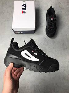 Мужские кроссовки Fila Disruptor 2 Black (Фила Дизраптор) черные (натуральная кожа), реплика