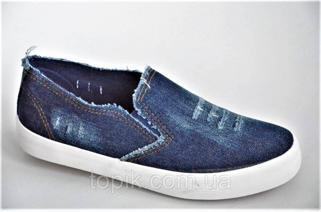 Слипоны мокасины рваный джинс женские легкая, удобная и практичная обувь (Код: 1020)