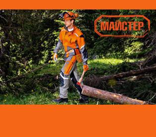 Костюм для роботи в лісі FUNCTION ERGO