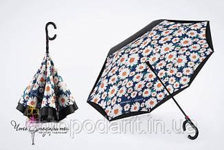 Зонт обратного сложения Umbrellas - Ромашка Код 10-1743