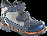 Разноцветные ботинки для мальчика