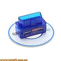 Автосканер Mini ELM327 OBD2 V2.1 + программы