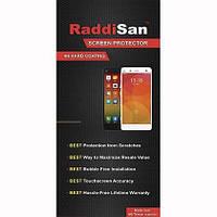 Защитная глянцевая пленка Raddisan на заднюю  крышку для iPhone 6 Plus/6s Plus