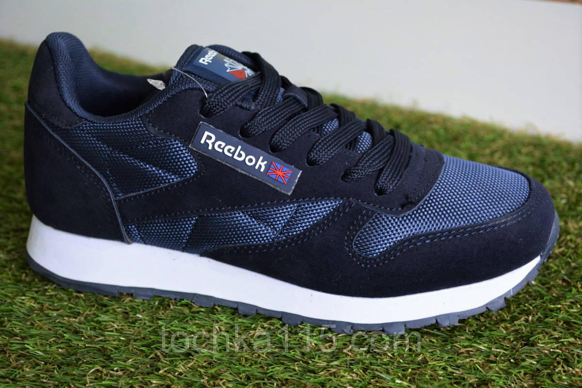 Женские кроссовки рибок reebok classic leather синие, копия от ... 7d505a33660