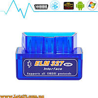 Автомобильный сканер Mini ELM327 OBD2 V2.1 Bluetooth + программы