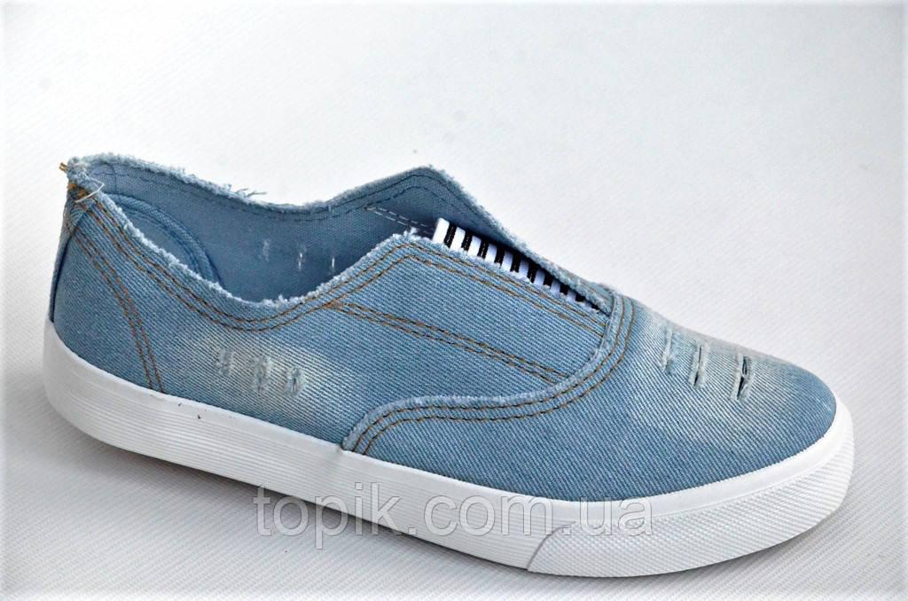Слипоны мокасины с разрезом рваный джинс женские голубые (Код: 1017). Только 38р!