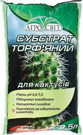 Субстрат торф'яний для кактуса 2,5 л