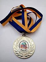 Медаль выпускника под заказ вариант 1