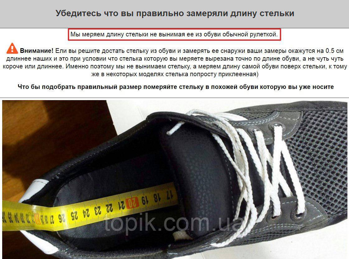 79459c9f Кроссовки туфли мокасины черные женские удобные и легкие универсальные  (Код: 26) Только 37р!!!, цена 435 грн., купить в Хмельницком — Prom.ua  (ID#354585918)