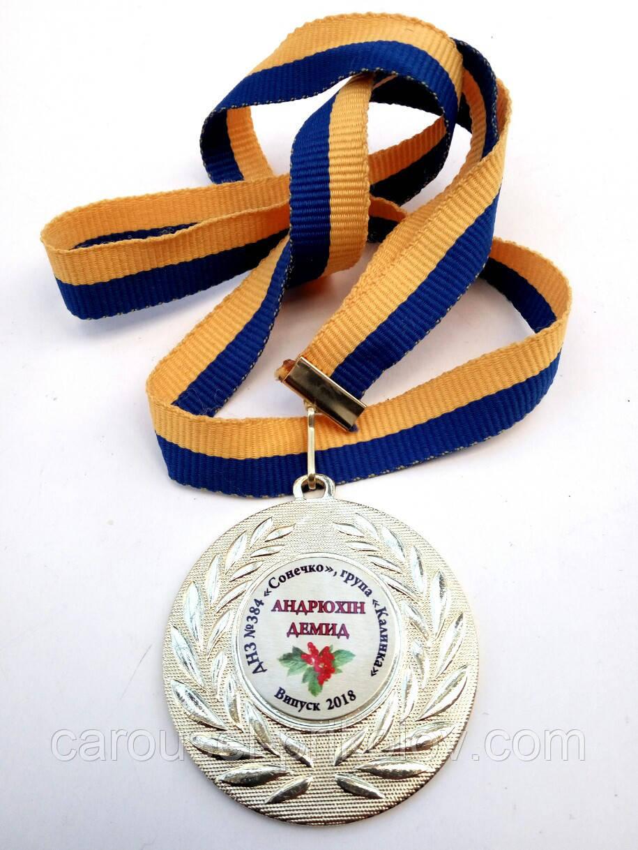 Медаль выпускника под заказ вариант 2