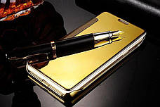 Чехол Книжка для Samsung Galaxy A7 2016 A710 зеркальный Mirror Gold