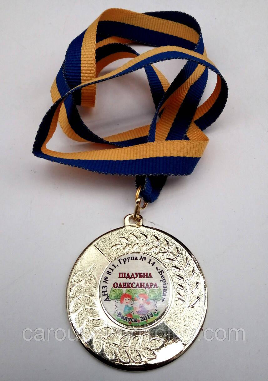 Медаль выпускника под заказ вариант 6