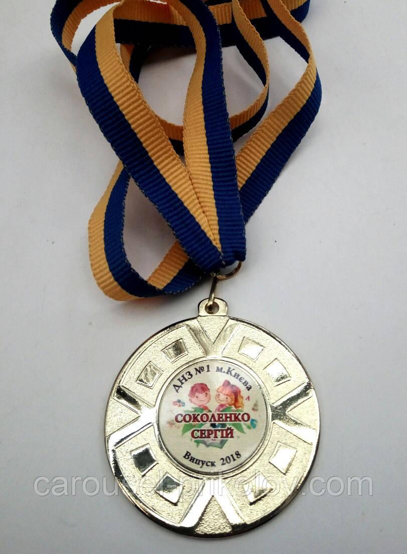 Медаль выпускника под заказ вариант 7