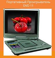 Портативный Проигрыватель DVD 11