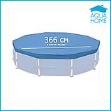 Тент для круглых каркасных бассейнов Intex 28031 диаметром 366см, тент для накрытия бассейнов, тенты интекс, фото 2