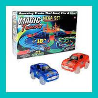 Детская гибкая игрушечная дорога Magic Tracks 360 деталей