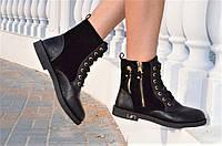 Ботинки черные женские на молнии осень весна демисезонные. НЕТ В НАЛИЧИИ
