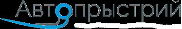Автопристрій