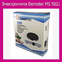 Электроплита Domotec MS 5821 Продажа только ящиком!!!