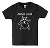 Детская футболка АДСКИЙ ХОМЯК