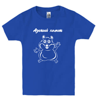 Детская футболка АДСКИЙ ХОМЯК, фото 3