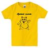 Детская футболка АДСКИЙ ХОМЯК, фото 2