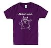 Детская футболка АДСКИЙ ХОМЯК, фото 5