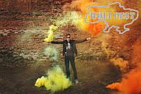 Зустрічай прихід весни яскравою фотосесією з кольоровим димом.